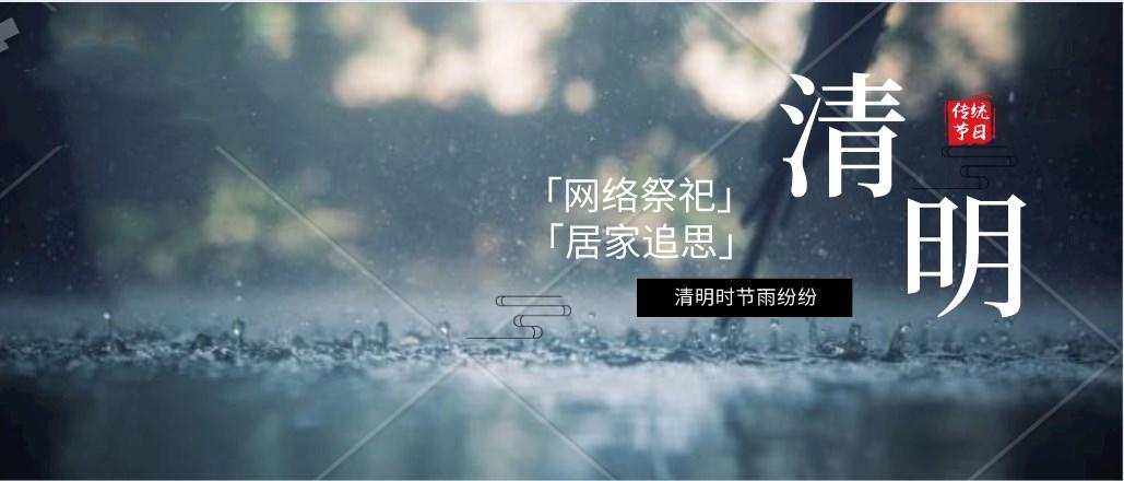 微信图片_20210329171908_副本.jpg